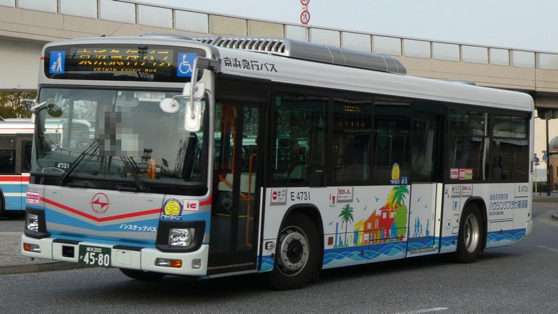京浜急行バス2