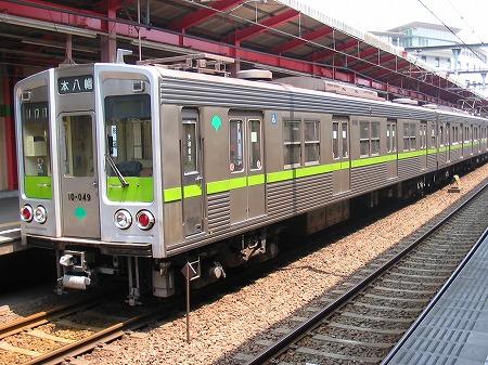 鉄道写真館-東京都10-000形